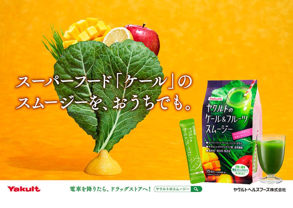 OKAZAKI_FOOD_43