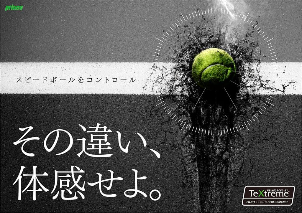 OKAZAKI_OTHER_57