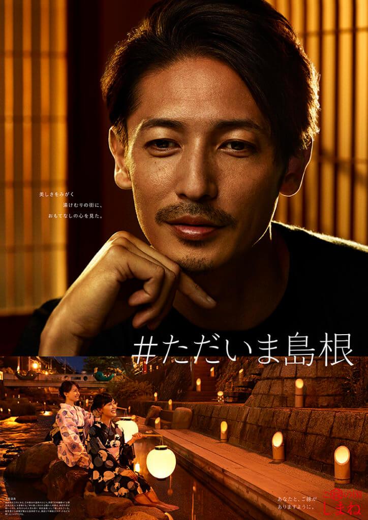 tsuji_25