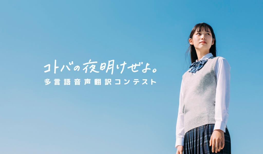 koshikawa_NICT