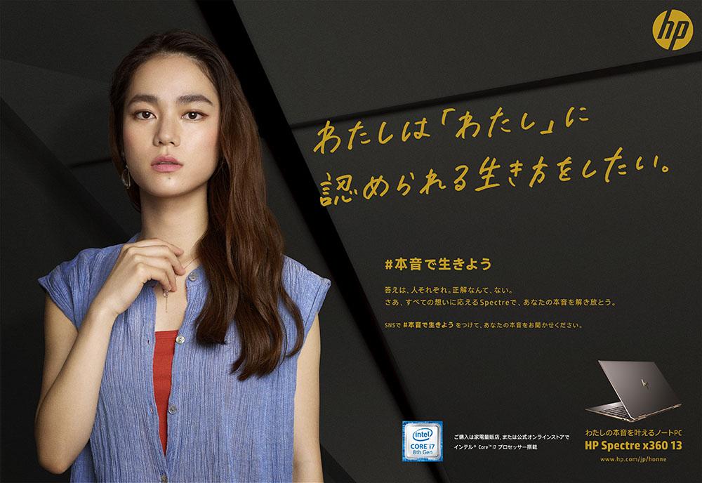 koshikawa_106