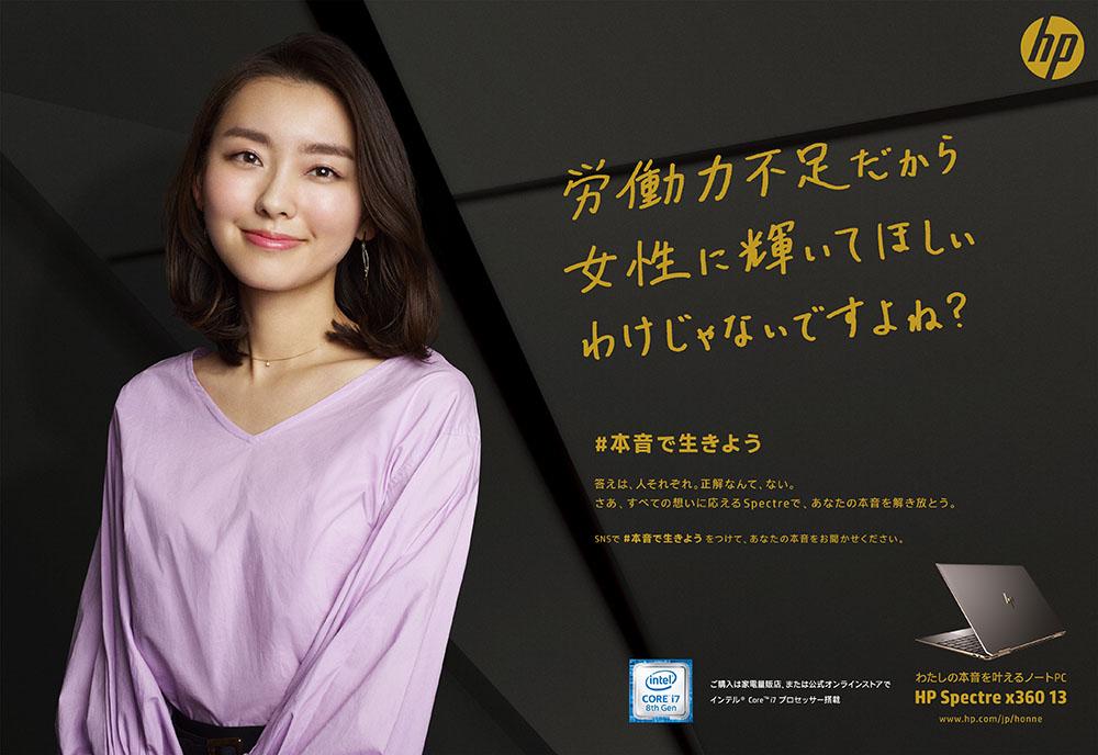koshikawa_111