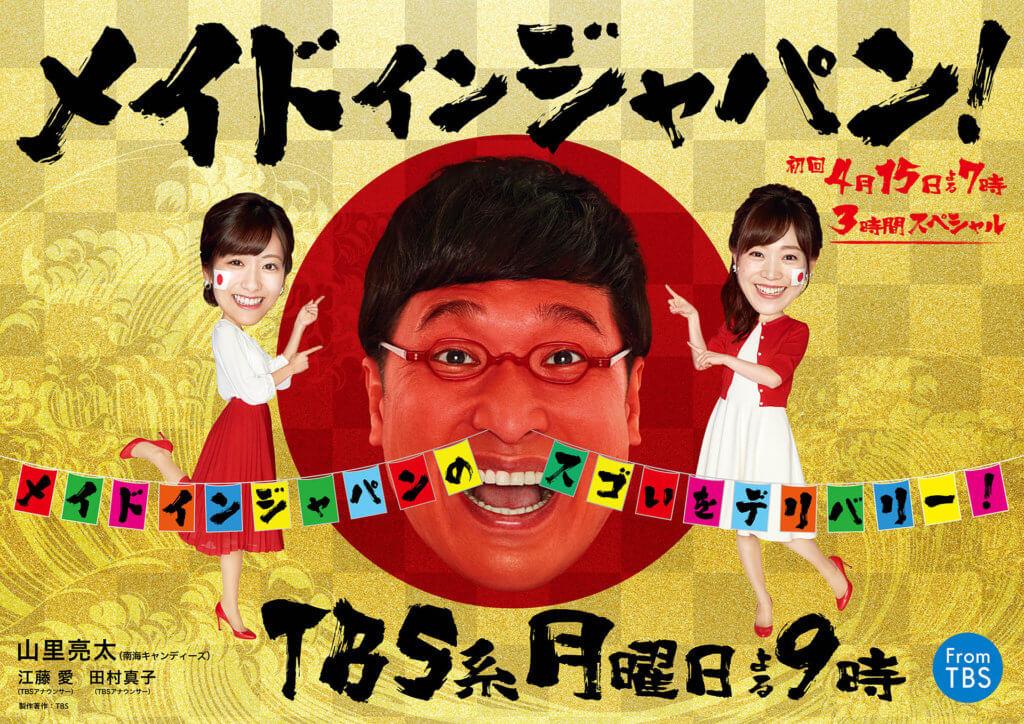 tsuji_56