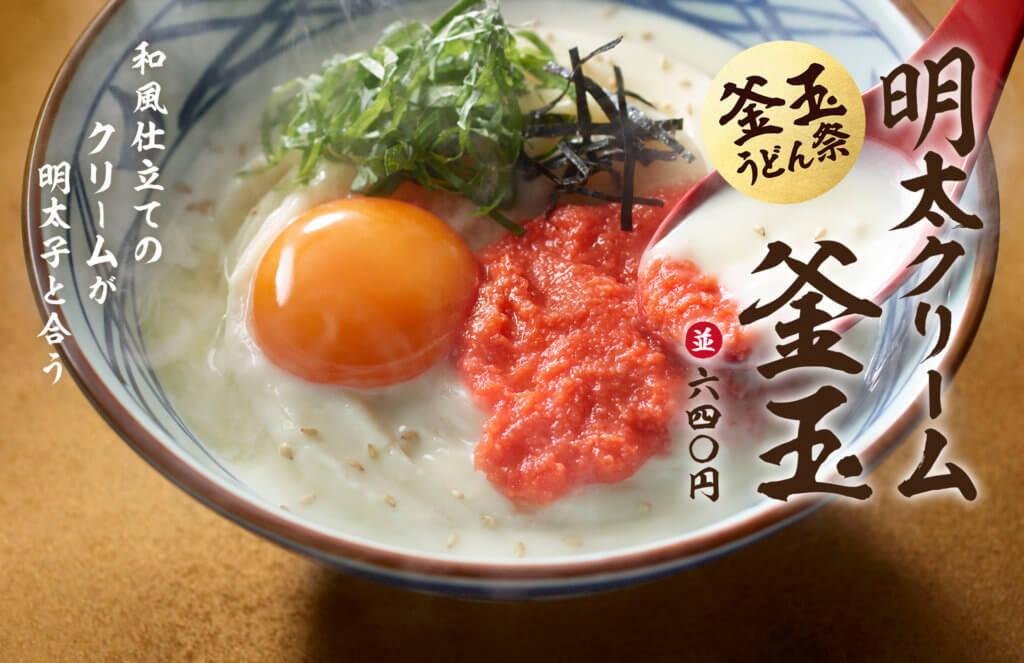 tsuji_83