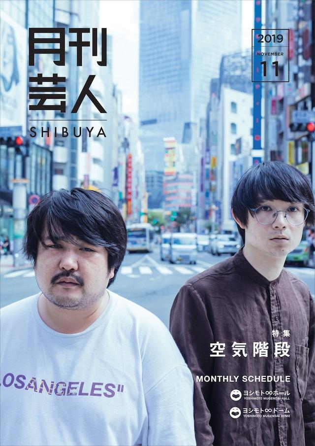 koshikawa_127
