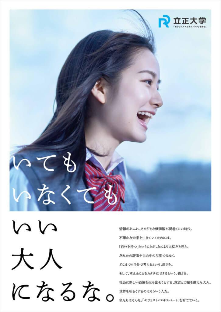 tsuji_100