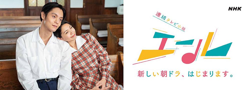 tsuji_106
