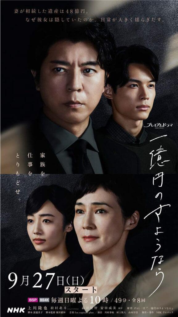 tsuji_111_0