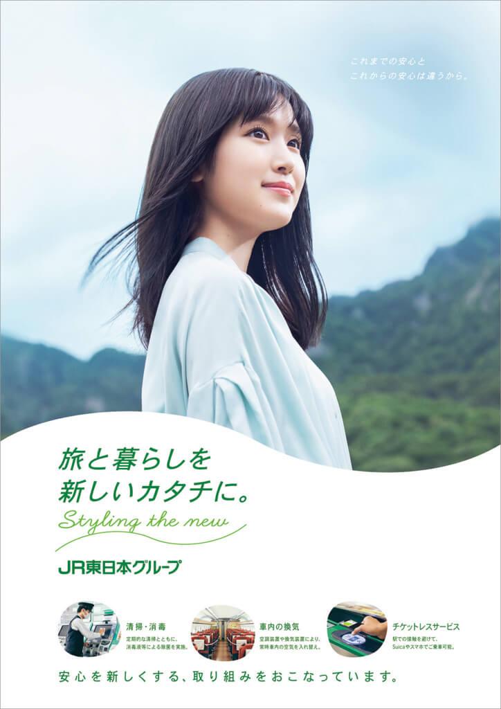 koshikawa_154