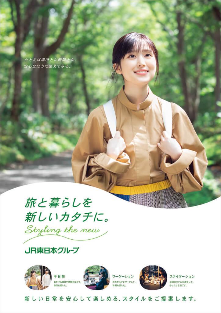 koshikawa_156