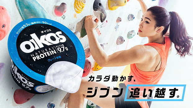 koshikawa302