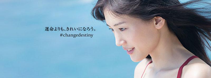 koshikawa203