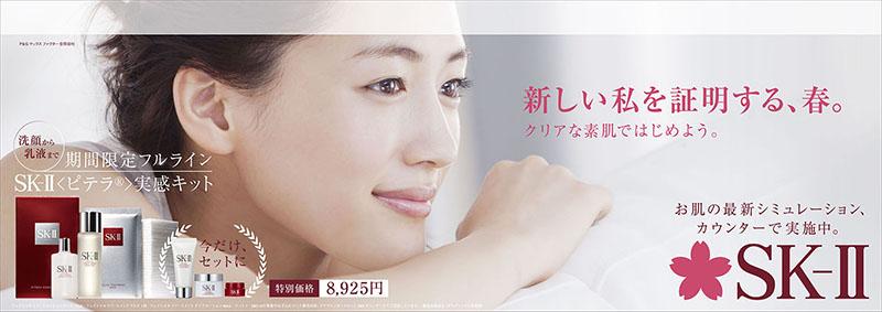 koshikawa204