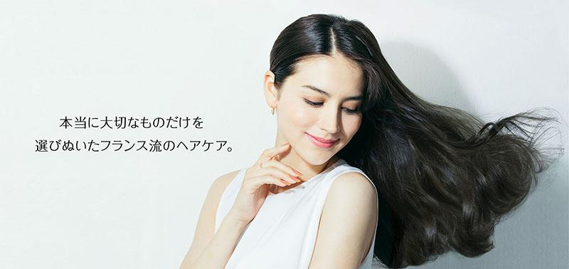 koshikawa206