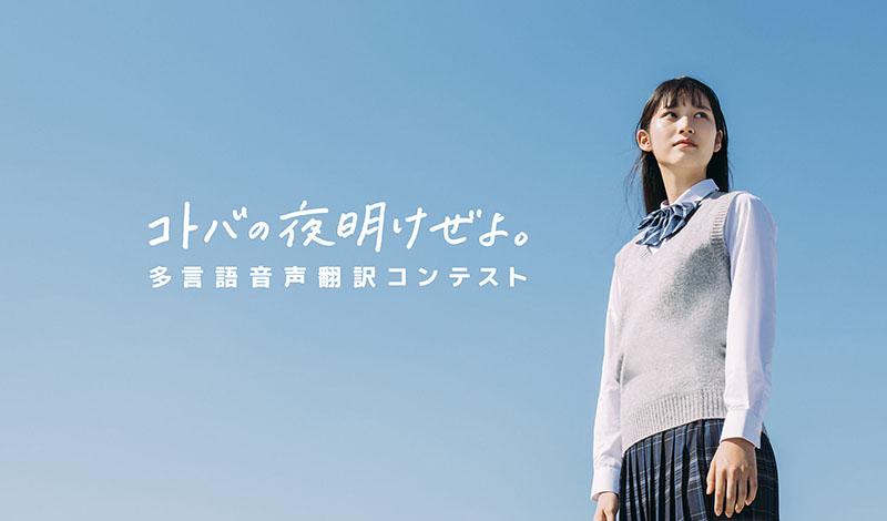 koshikawa230-NICT