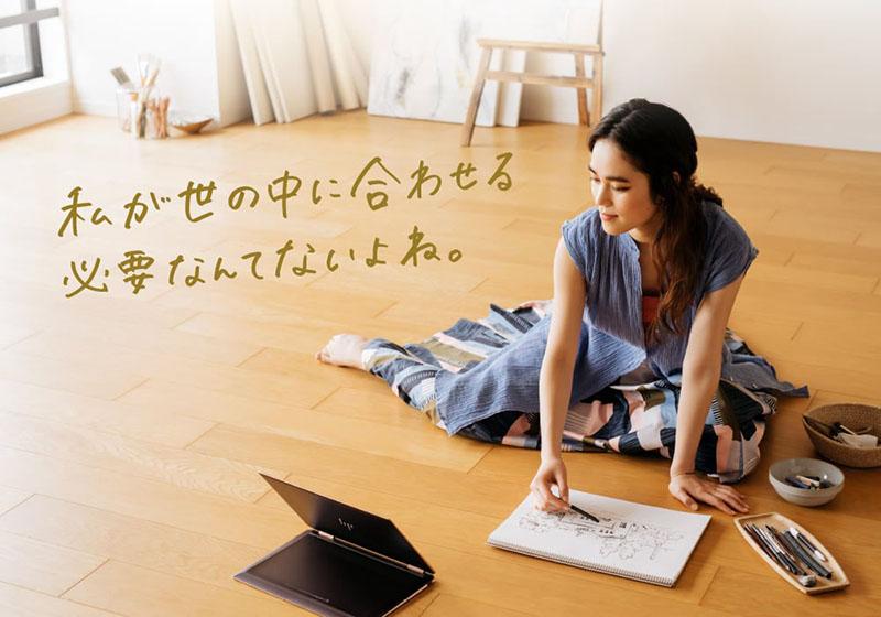 koshikawa235