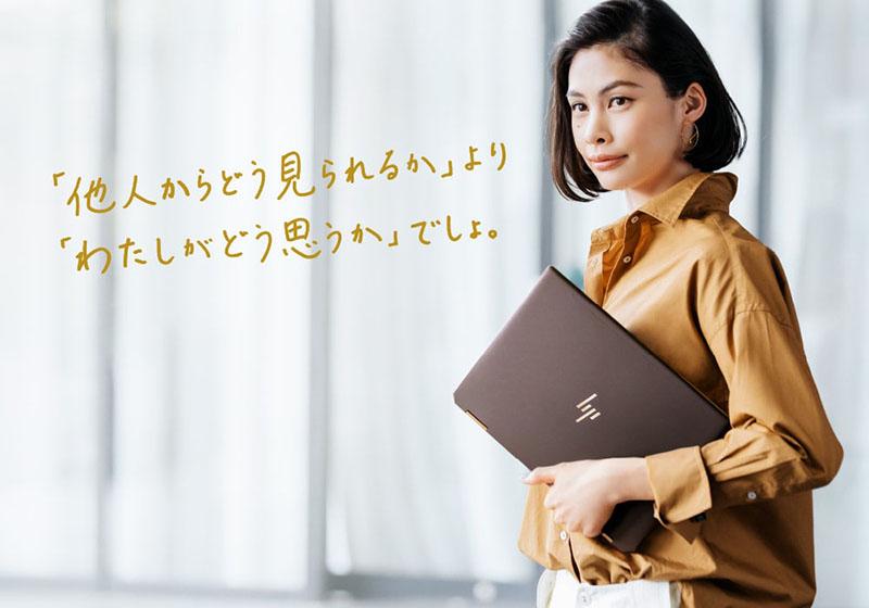koshikawa237