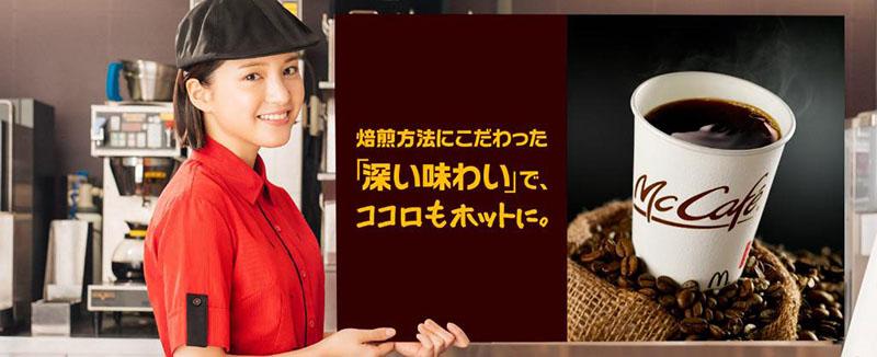 koshikawa274-mcdjp_201901