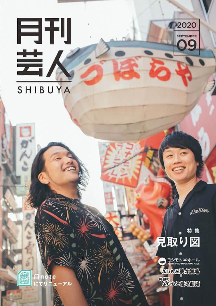 koshikawa289