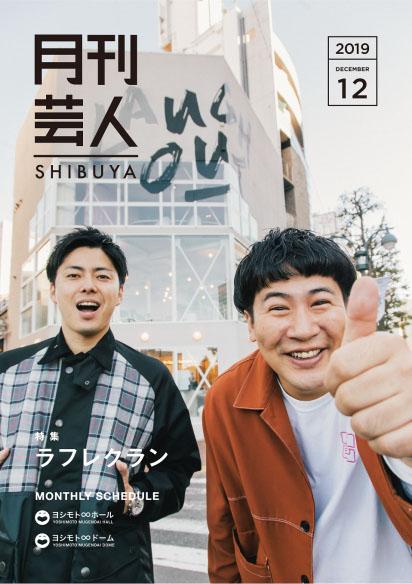 koshikawa296