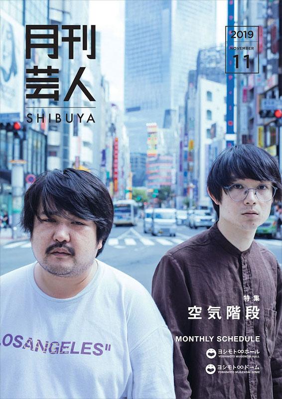 koshikawa297