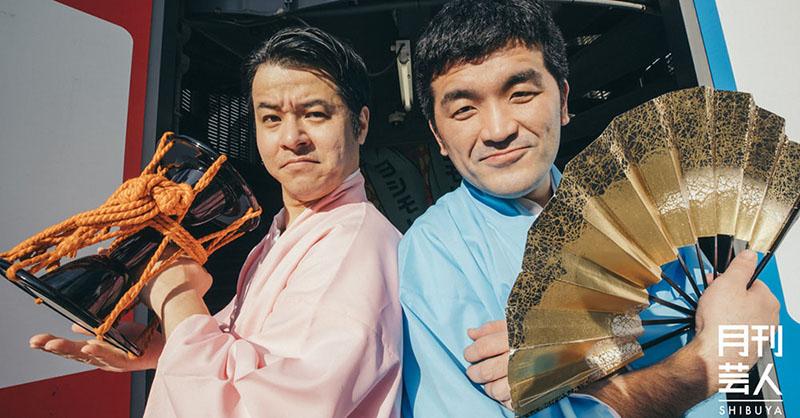 koshikawa298