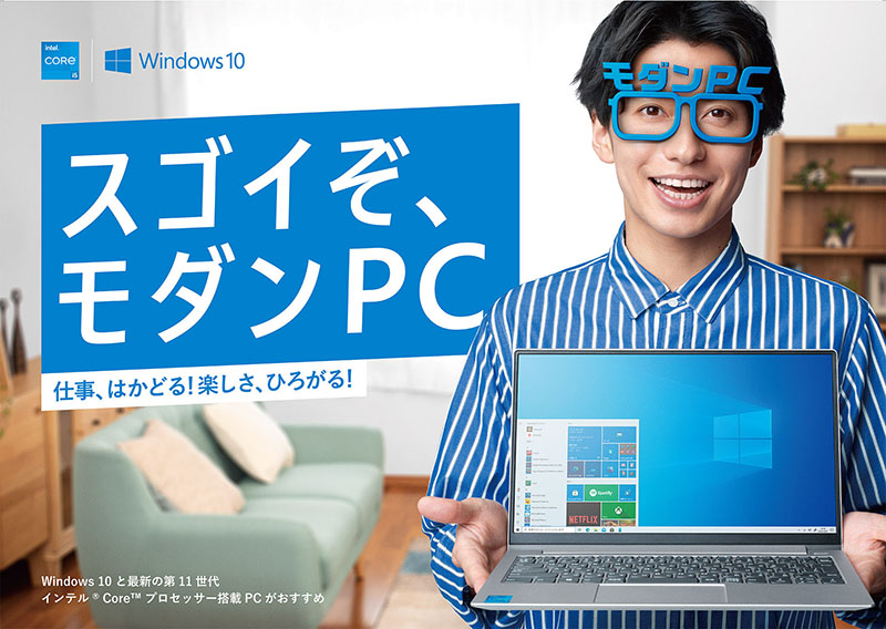 koshikawa308