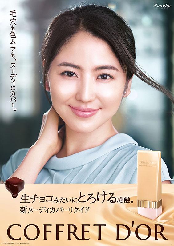 mizoguchi_33