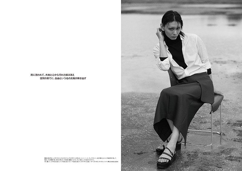 nakagawa_48