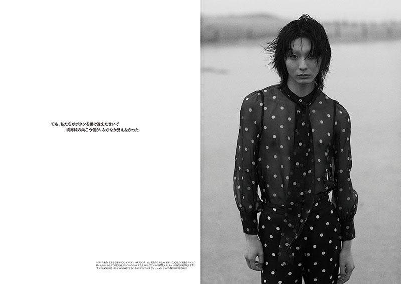 nakagawa_53
